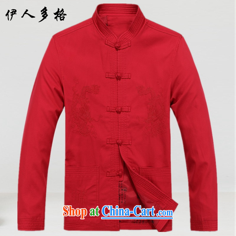 Of the more than 2015 autumn and winter clothing ethnic clothing from older men's men's cotton Tang jackets, older leisure tang on the sand wash basket, red XXXL