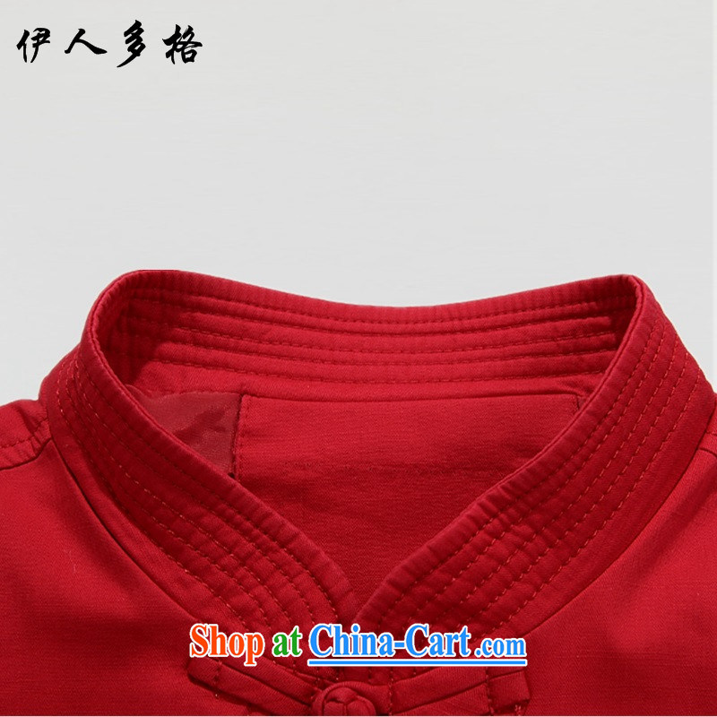 The people more than the 2015 autumn and winter clothing ethnic clothing from older men's men's cotton Tang jackets, older leisure tang on the sand wash basket, red XXXL, the more people (YIRENDUOGE), and, on-line shopping