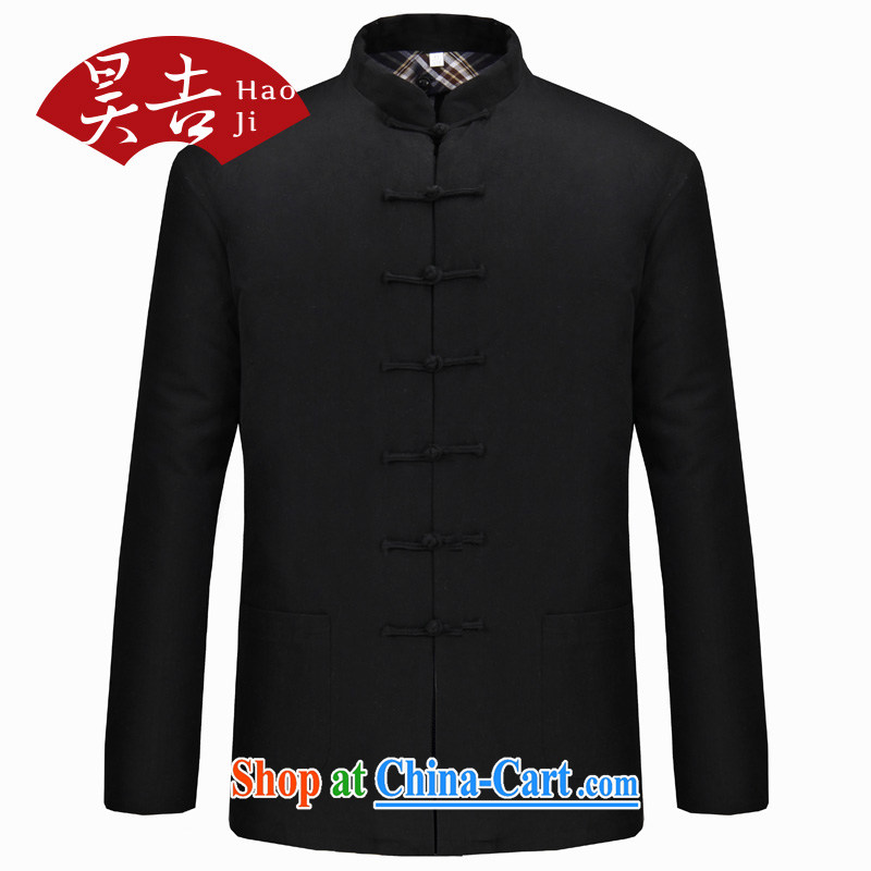 Ho-gil, older men Tang with quilted coat jacket older persons thick cotton clothing parka brigades