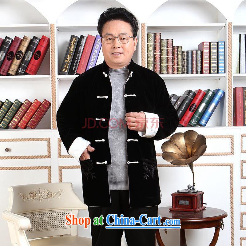 Joseph Cotton Men's Chinese long-sleeved jacket, older Chinese men's parka brigades