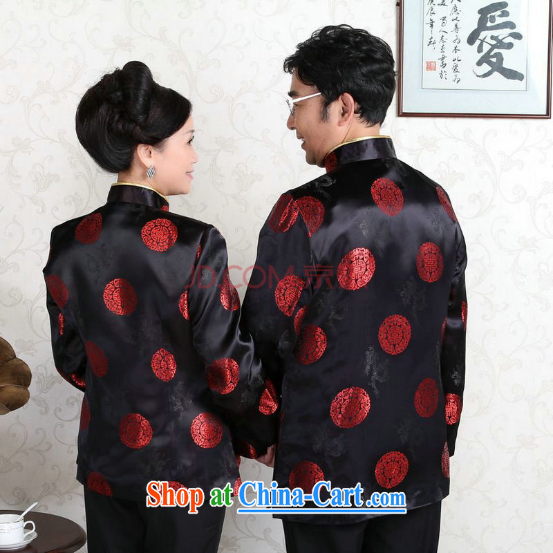 Joseph's cotton in older Chinese couples with the collar China wind dress the Hon Kenneth Ting Woo-shou Yi wedding stage clothing - D Black men XXXL, Joseph cotton, shopping on the Internet