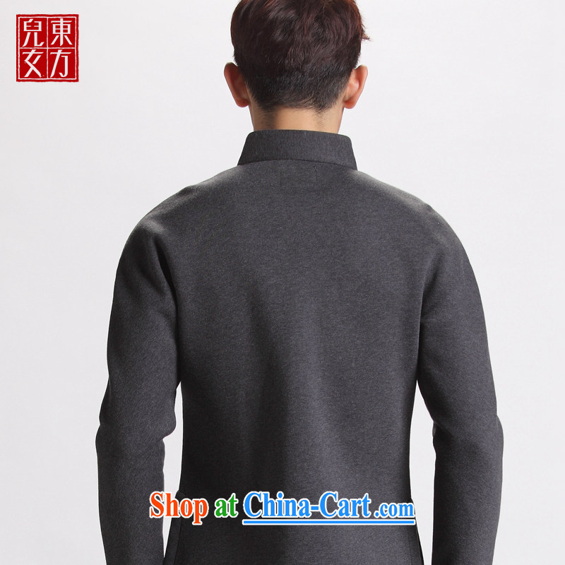 Oriental children and ethnic-tie jacket men, for winter clothing and stylish China wind Original Design cotton Tang jacket dark gray 190/XXXXL, Oriental children, shopping on the Internet