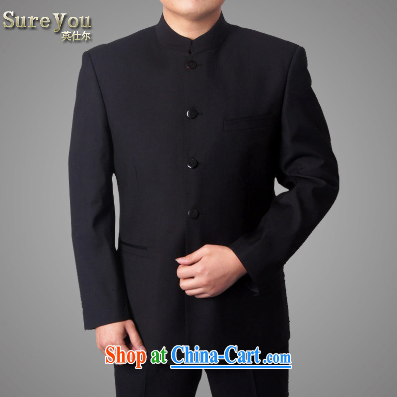 Men's China wind Chinese and smock for men's leisure youth replace suit package blue-black suit smock #197 black 190