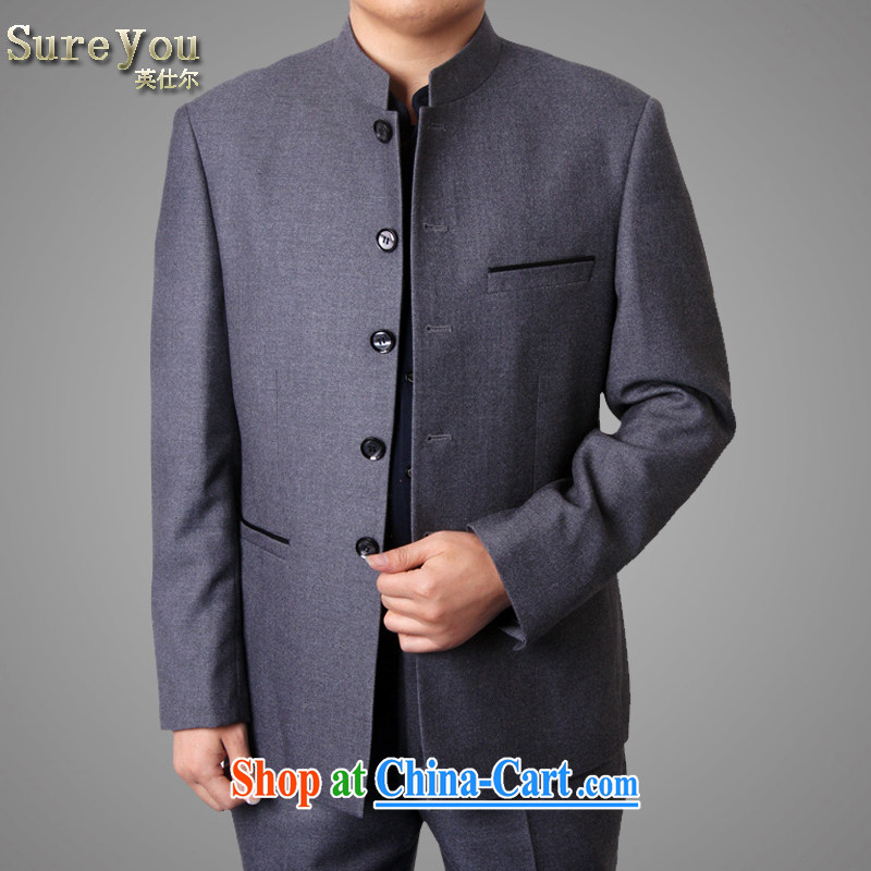 Men's China wind Chinese and smock for men's leisure youth replace suit Kit gray suit smock 663 gray 190