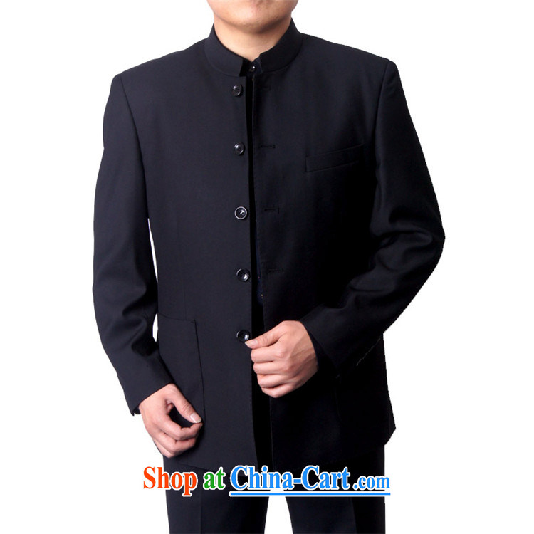 Men's China wind Chinese and smock for men's leisure youth replace suit package blue-black suit smock 195 dark blue 190 pictures, price, brand platters! Elections are good character, the national distribution, so why buy now enjoy more preferential! Health