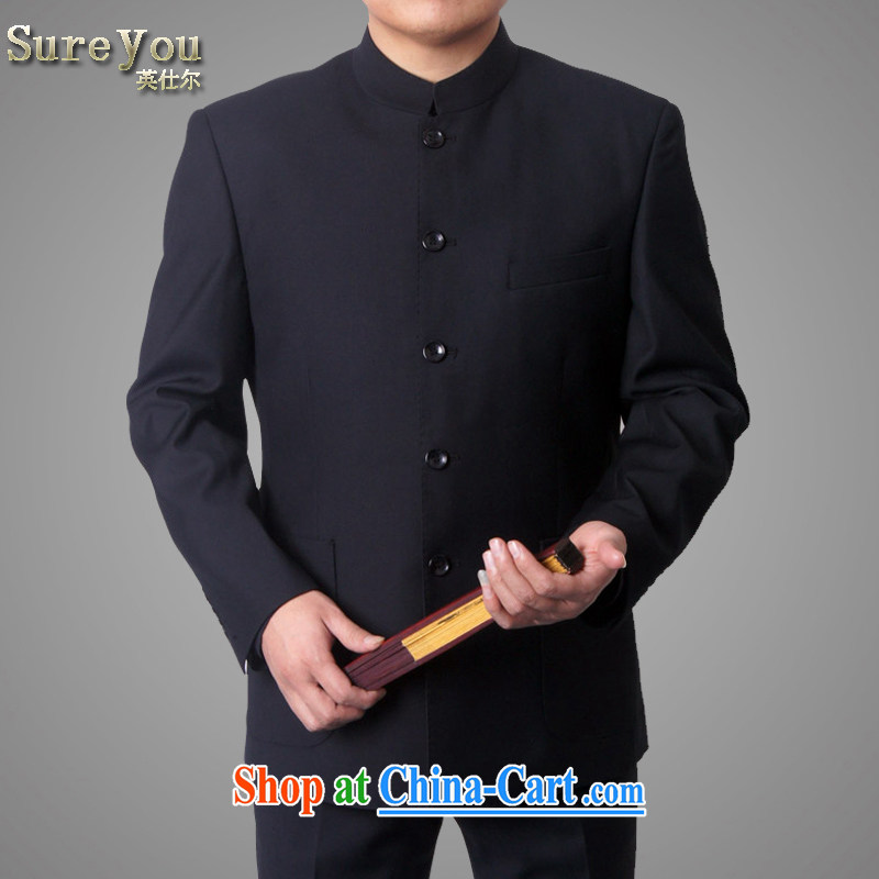 Men's China wind Chinese and smock for men's leisure youth replace suit package blue-black suit smock 195 dark blue 190