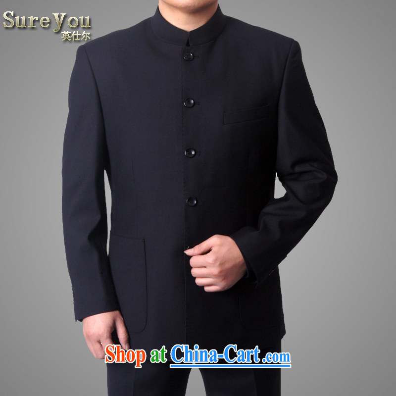 Men's China wind Chinese and smock for men's leisure youth replace suit package blue-black suit smock 195 dark blue 190, the British Mr Rafael Hui (sureyou), shopping on the Internet