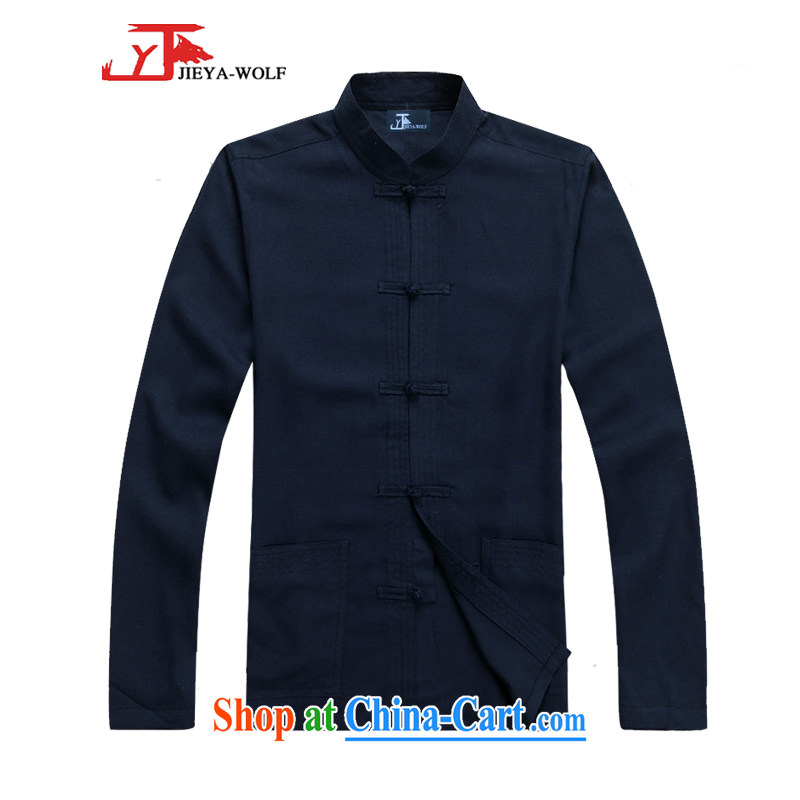 Jack And Jacob - Wolf JIEYA - WOLF new kit Tang with men's long-sleeved spring, advanced units the male Tang with stylish lounge solid color thin dark blue a 175_L