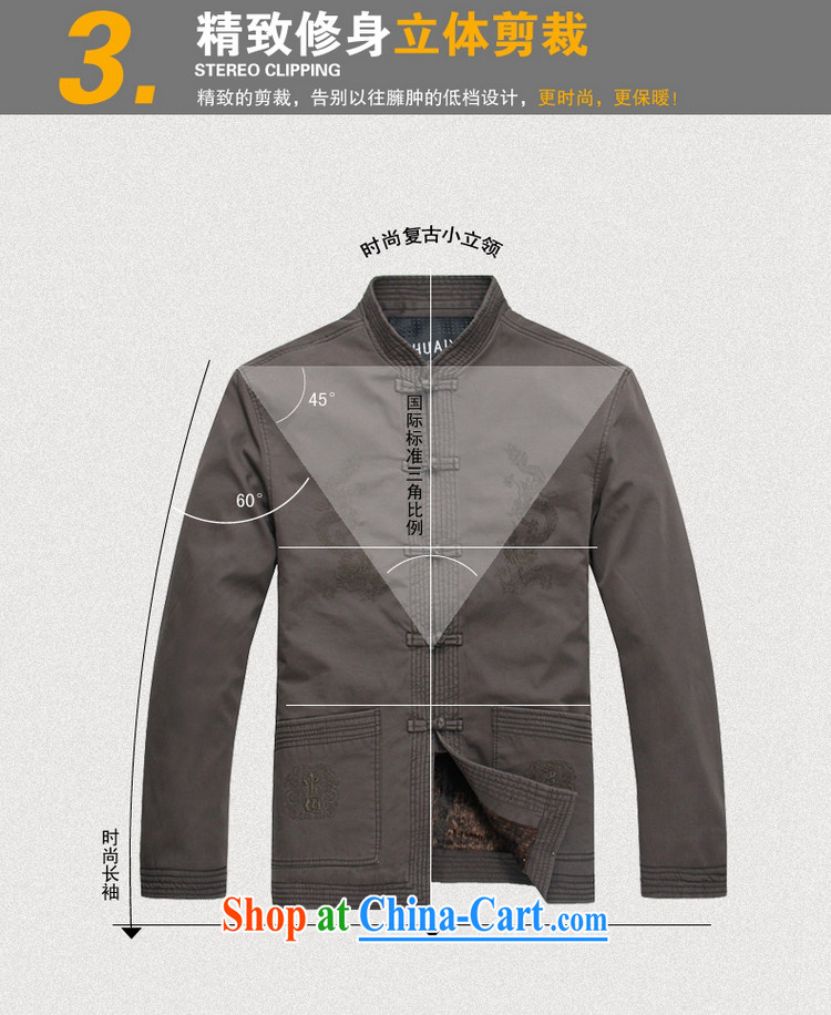 cool ocean new winter clothing thick men Tang with quilted coat jacket older, for men and cotton clothing Chinese father with national costumes to elders with face deep khaki-colored 170 pictures, price, brand platters! Elections are good character, the national distribution, so why buy now enjoy more preferential! Health
