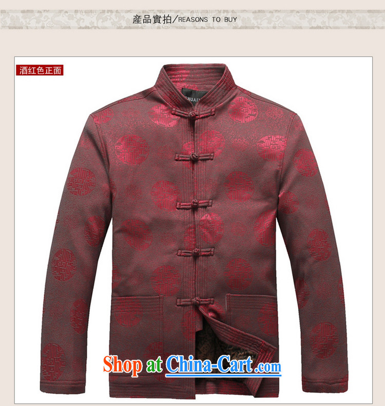 cool ocean new winter clothing men Tang with quilted fabrics China wind up their national costumes men's cotton clothing to take the elderly Chinese men's holiday gifts festive warm Tibetan cyan 190 pictures, price, brand platters! Elections are good character, the national distribution, so why buy now enjoy more preferential! Health
