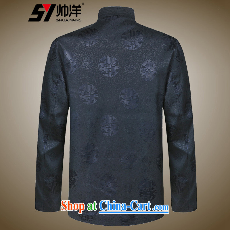 cool ocean new winter clothing men's Chinese countrysides China wind up their national costumes men's cotton clothing to take the elderly Chinese men's holiday gifts festive warm Tibetan cyan 190, cool ocean (SHUAIYANG), shopping on the Internet