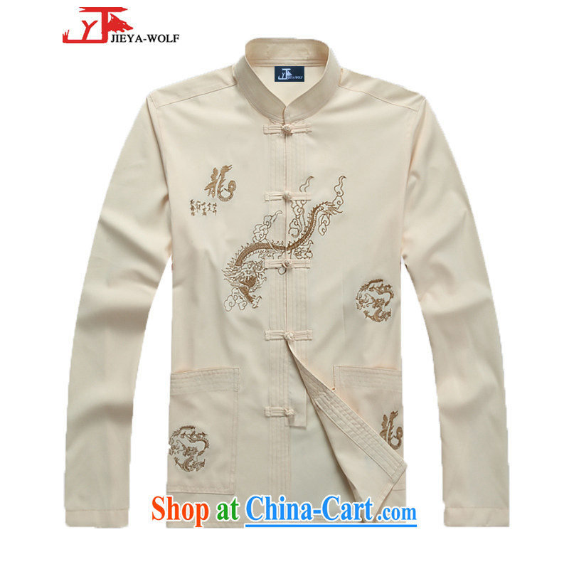Jack And Jacob - Wolf JIEYA - WOLF new kit Tang with men's long-sleeved spring loaded men Tang with stylish lounge solid color thin beige a 165_S