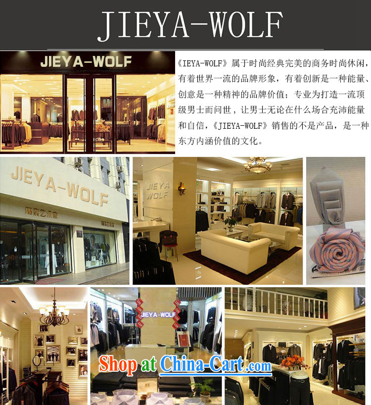 Cheng Kejie, Jacob - Wolf JIEYA - WOLF new kit Tang with men's long-sleeved spring loaded men Tang package with stylish and leisure park, thin white a 165/S pictures, price, brand platters! Elections are good character, the national distribution, so why buy now enjoy more preferential! Health