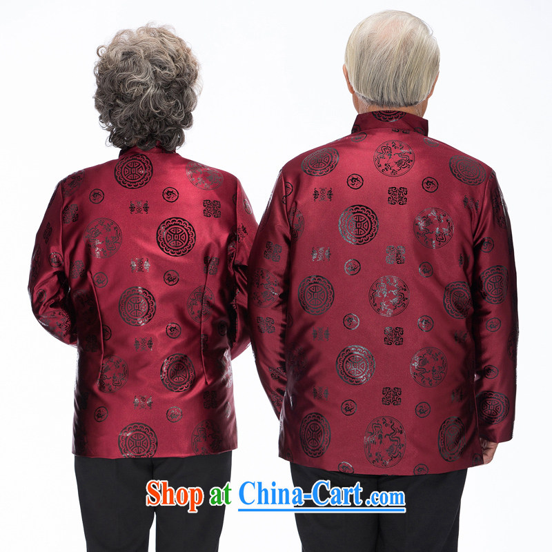 2069 F circle, older women and men in Chinese long-sleeved autumn and winter Mom and Dad couples golden birthday men's parka brigades