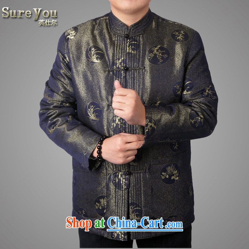 sureyou men's China wind national costumes China wind men's leisure Tang replace older dress autumn and winter New Tang is 14,018, green 195