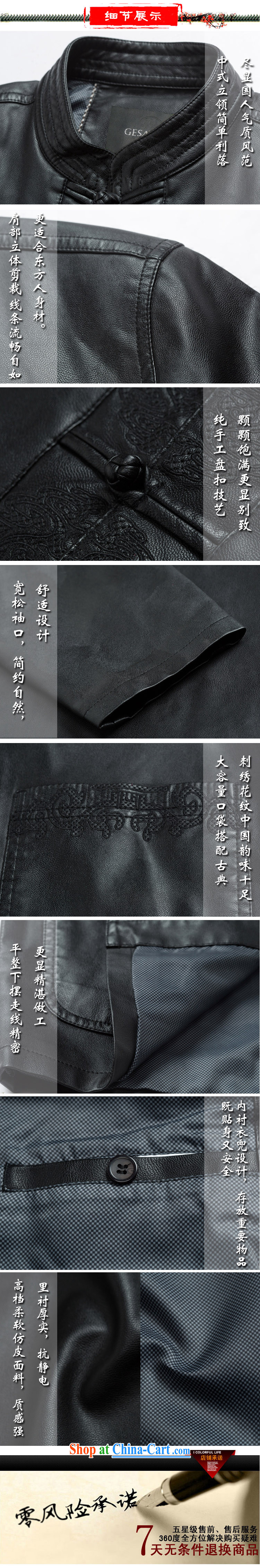 D - 818 - 1 National wind male, for upscale thick leather jacket and a leather Chinese Chinese, for Chinese PU jacket black 4XL/195 pictures, price, brand platters! Elections are good character, the national distribution, so why buy now enjoy more preferential! Health
