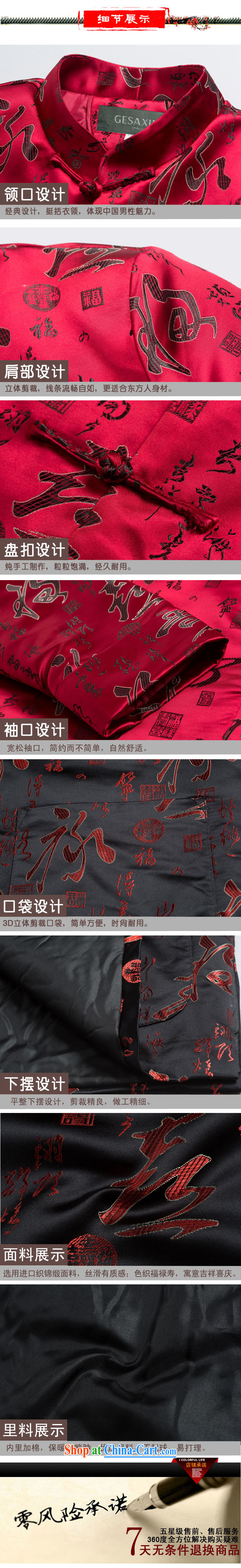 F 0863 autumn and winter, older Fu Lu Shou couples with happy mom and dad birthday life clothing men and women quilted coat Chinese men wine red men XXXL/190 pictures, price, brand platters! Elections are good character, the national distribution, so why buy now enjoy more preferential! Health
