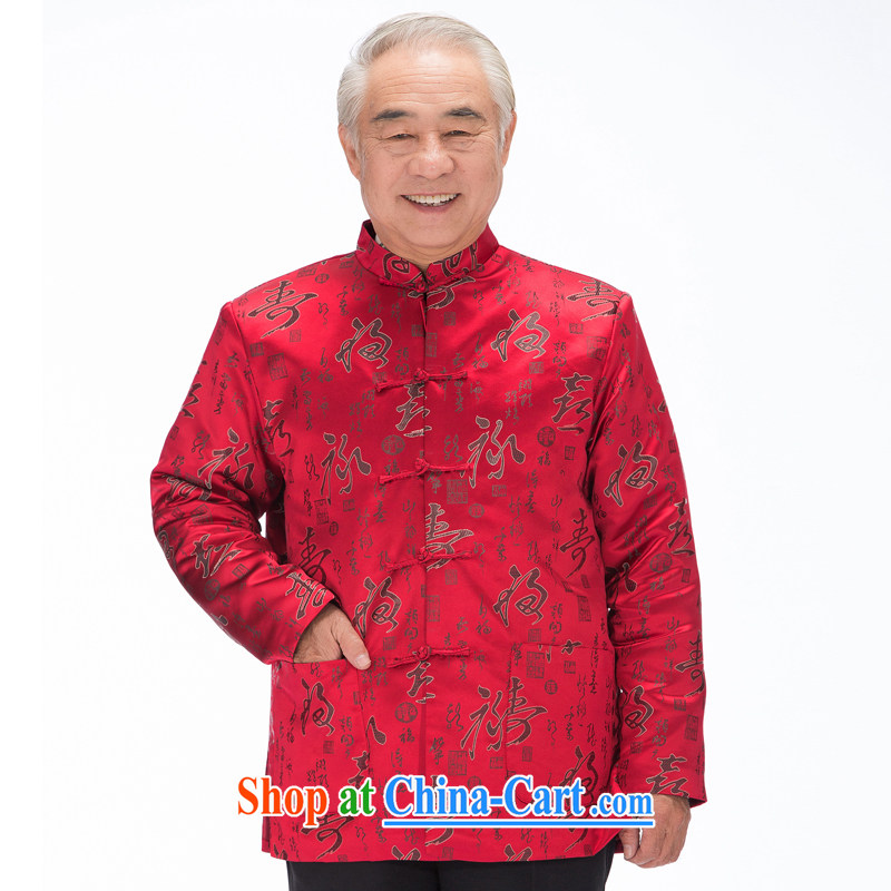 F 0863 autumn and winter, older Fu Lu Shou couples with happy mom and dad birthday life clothing men and women quilted coat Chinese men wine red men XXXL_190