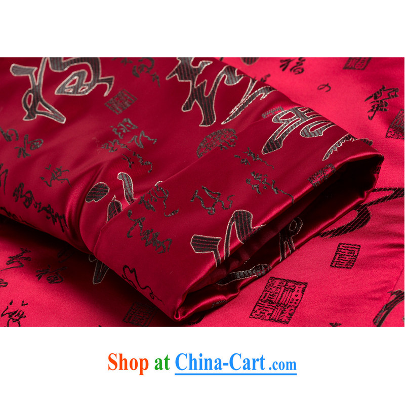 F 0863 autumn and winter, the Fu Lu Shou couples with happy mom and dad birthday life clothing men and women quilted coat Chinese men wine red men XXXL/190, and mobile phone line (gesaxing), shopping on the Internet