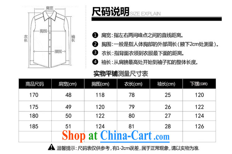 Internationally renowned men's Silk short-sleeved Chinese male Chinese shirt sauna silk shirt incense cloud yarn men's short-sleeved short black, 185 pictures, price, brand platters! Elections are good character, the national distribution, so why buy now enjoy more preferential! Health
