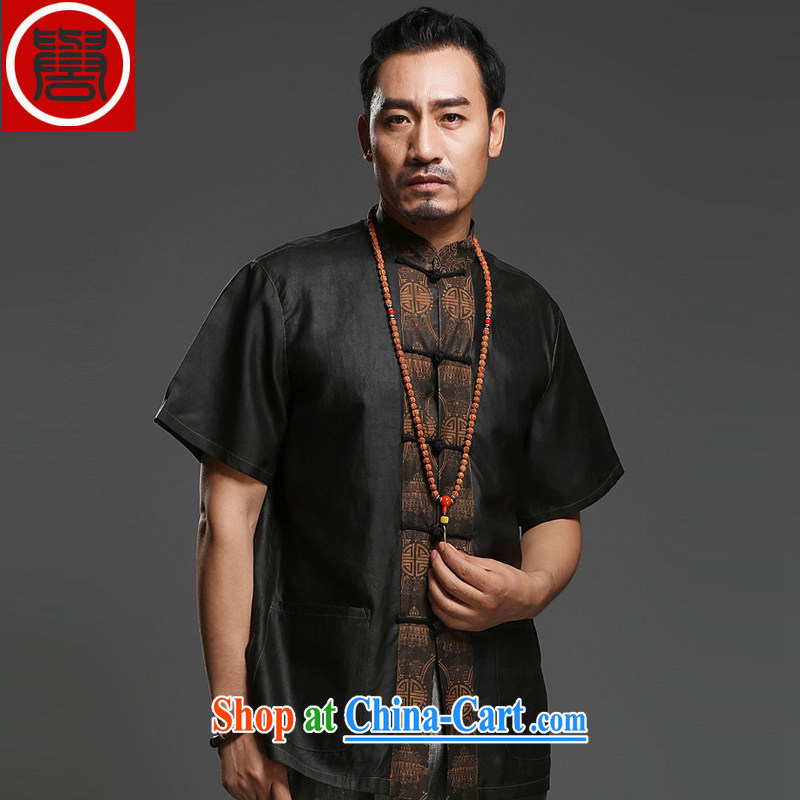Internationally renowned men's Silk short-sleeved Chinese male Chinese shirt sauna silk shirt incense cloud yarn men's short-sleeved short black, 185