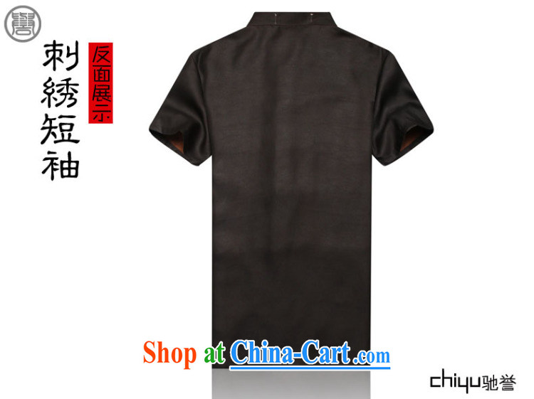 Internationally renowned Father's Day men's Chinese silk fragrant cloud yarn men's short-sleeved T-shirt Chinese male, summer for black, 185 pictures, price, brand platters! Elections are good character, the national distribution, so why buy now enjoy more preferential! Health