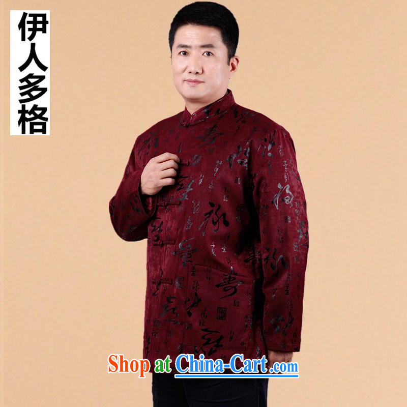 The people more than the 2014 autumn and winter, Fu Lu Shou middle-aged and older persons with short long-sleeved middle-aged, for men's T-shirt men's national dress Fu Lu Shou deep red XXXL