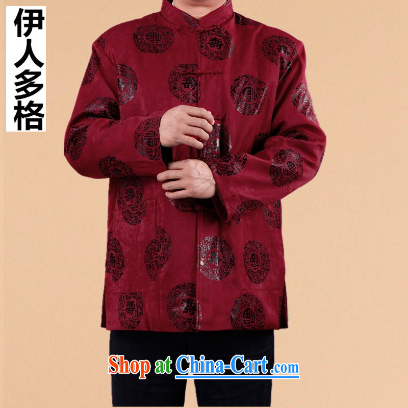 The people more than the 2014 autumn and winter, older men and Tang jackets Bok-su ring older men and Chinese men's national costume - Bok-su ring red XXXL