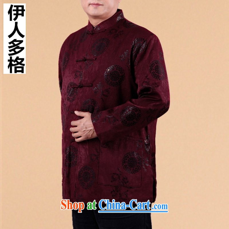 The people more than the fall and winter thick Chinese men and his father, the older male Tang replace old life clothing Chinese jacket ring, aubergine XXXL