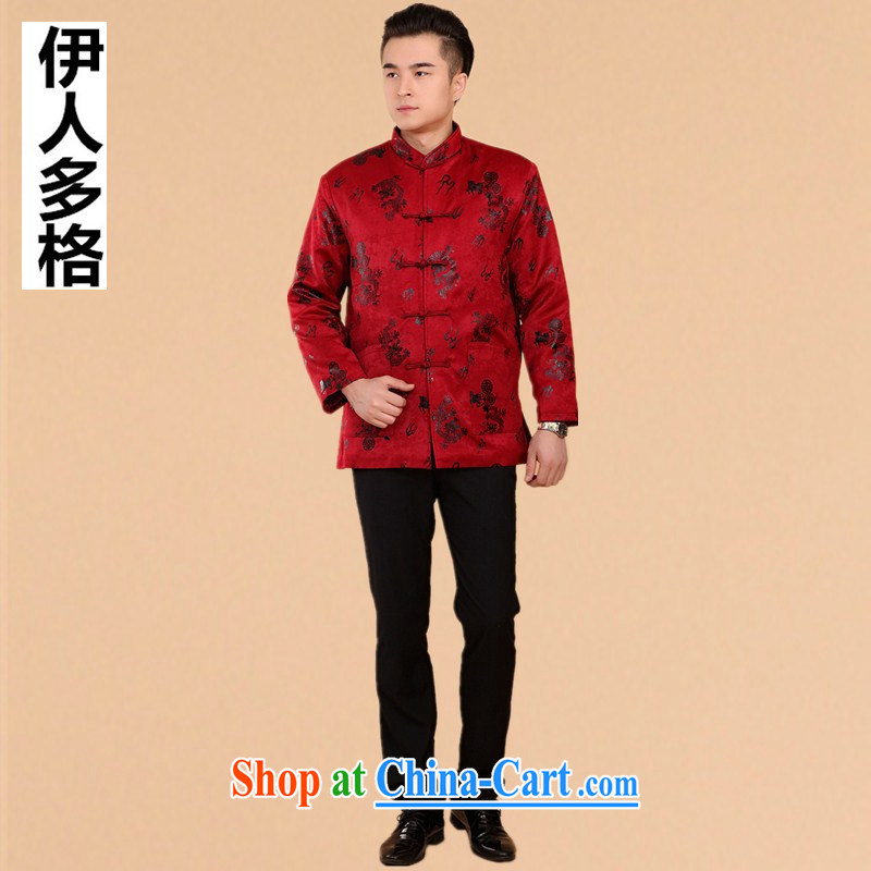 The people more than the 2014 autumn and winter clothing men's Tang with long-sleeved T-shirt, elderly Chinese men and national costumes China wind men's jackets suede Dragon red XXXL, the more people (YIRENDUOGE), and, on-line shopping