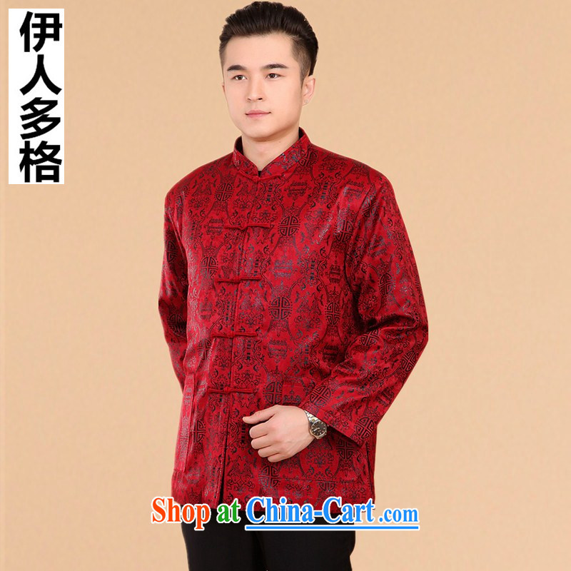 The people more than the 2014 autumn and winter, Tang is in the Men's old men Tang replacing old life long-sleeved clothing Tang jackets suede double-fish red XXXL