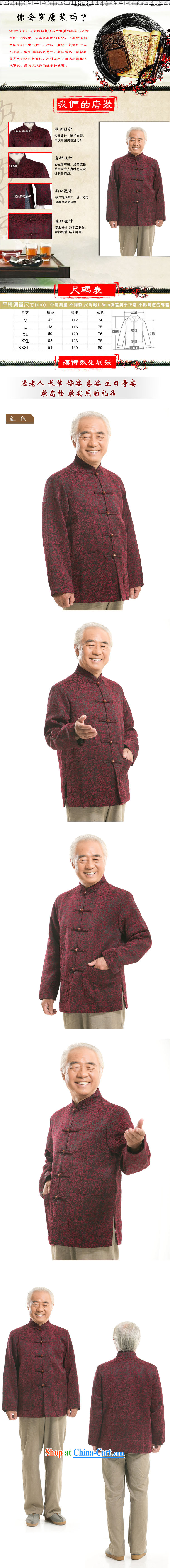 Middle-aged and older men's long-sleeved Tang jackets national costumes Chinese, for Chinese, Dad's grandfather new thick long-sleeved Tang jackets brown XXXL/190 pictures, price, brand platters! Elections are good character, the national distribution, so why buy now enjoy more preferential! Health