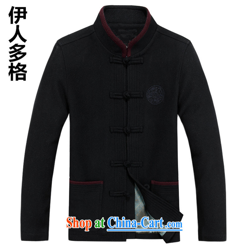 Of the more than 2014 middle-aged and older Chinese men's autumn and winter clothing, Tang is a leading national dress thick coat smock father replace 2966 Tibetan cyan XXXL