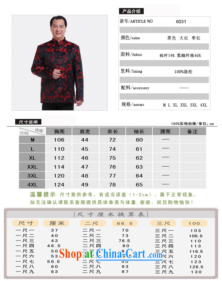 Nam Chung in Nsongnian men Tang fitted T-shirt jacket winter Chinese T-shirt, old fashion ethnic replace 6031 large Dragon Tang Black - spring loaded, the minimum recommended a number one picture, price, brand platters! Elections are good character, the national distribution, so why buy now enjoy more preferential! Health