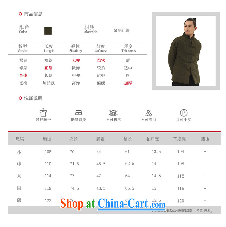 tree and Chinese wind men's Chinese Chinese men's cotton suit jacket thick quilted coat winter clothing Hyun-suk pictures, price, brand platters! Elections are good character, the national distribution, so why buy now enjoy more preferential! Health