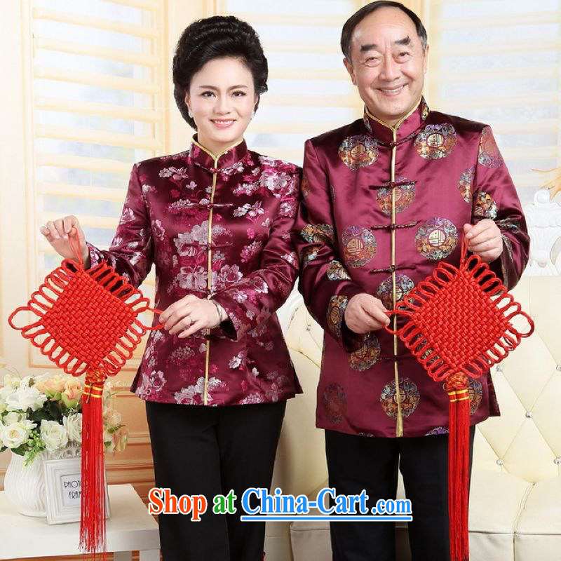 Shanghai, optimizing Pre-IPO Share Option Scheme, elderly Chinese couples with the collar China wind dress the life wedding clothes red men XXL