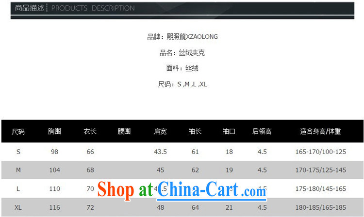 Hee-snapshot, original men's 2014 new Chinese and China, jacket for men's wool jacket China wind jacket black XL pictures, price, brand platters! Elections are good character, the national distribution, so why buy now enjoy more preferential! Health