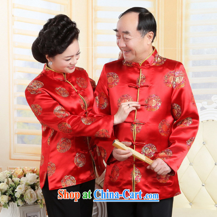 Shanghai, optimizing Pre-IPO Share Option Scheme, elderly Chinese couples with the collar China wind dress the life wedding Stage service red women XXL pictures, price, brand platters! Elections are good character, the national distribution, so why buy now enjoy more preferential! Health