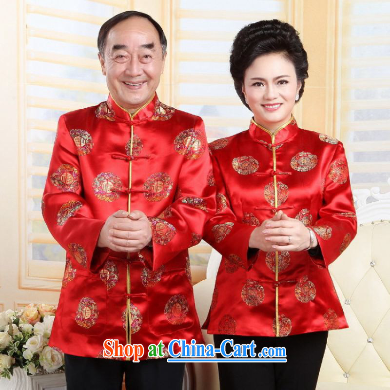 Shanghai, optimizing Pre-IPO Share Option Scheme, elderly Chinese couples with the collar China wind dress the life wedding Stage service red women XXL, Shanghai, optimize, and shopping on the Internet