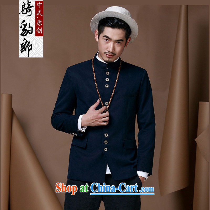 Riding a leopard jacket, men's fall/winter new smock Chinese, for men's leisure Chinese Chinese clothing dark blue XXXL