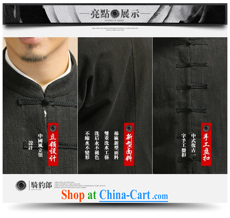 Riding a leopard jacket, men's smock China wind Tang with autumn and winter long-sleeved T-shirt Chinese, for cultivating leisure cotton Ma men's dark blue XXXL pictures, price, brand platters! Elections are good character, the national distribution, so why buy now enjoy more preferential! Health