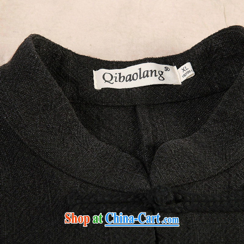 Riding a leopard jacket, men's smock China wind Tang with autumn and winter long-sleeved T-shirt Chinese, for cultivating leisure cotton Ma men's dark blue XXXL, riding a Leopard (QIBAOLANG), online shopping