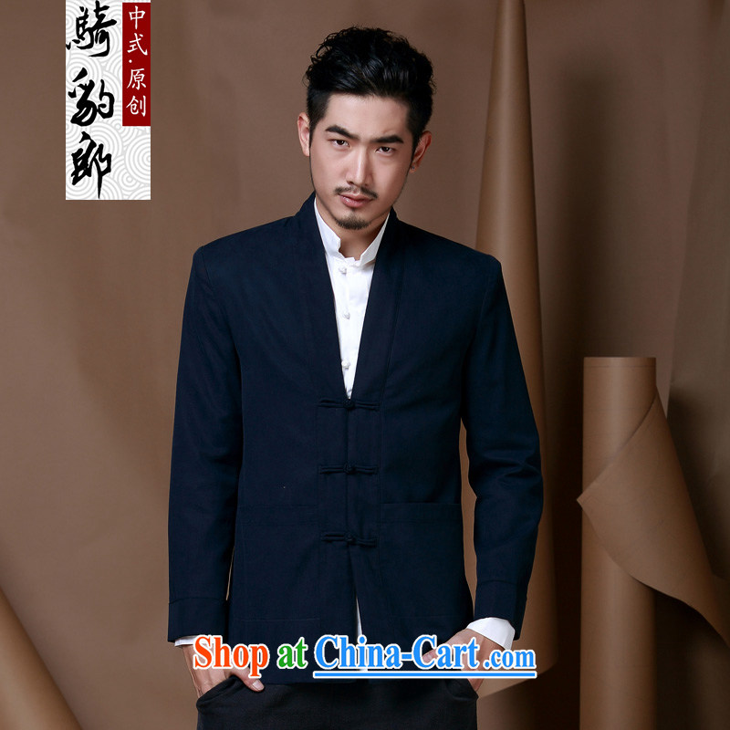 China, Chinese national costumes of Nepal Chinese clothing men's autumn and winter coat young men improved, served the lint-free cloth edition (dark blue) XXXL