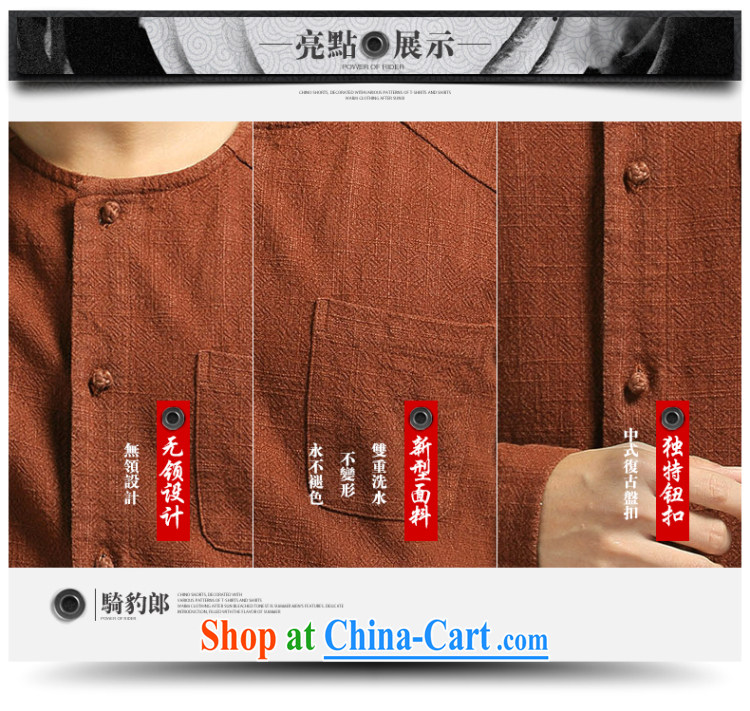 China, Chinese cotton the stitching jacket men's new retro dress long-sleeved-tie Han-bo eschewed blue XXXL pictures, price, brand platters! Elections are good character, the national distribution, so why buy now enjoy more preferential! Health