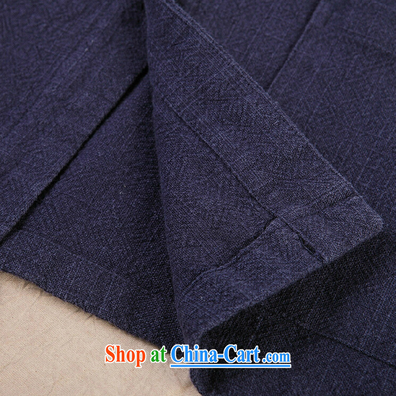 China, Chinese cotton the stitching jacket men's new retro Dress Shirt-tie Han-bo eschewed blue XXXL, riding a Leopard (QIBAOLANG), and, on-line shopping