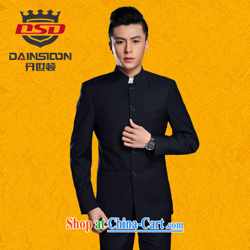 Dan's (DAINSIDON) Men's Chinese and smock for stylish ethnic Chinese student and youth with the bridegroom marriage suit Zhongshan package containing cyan smock L