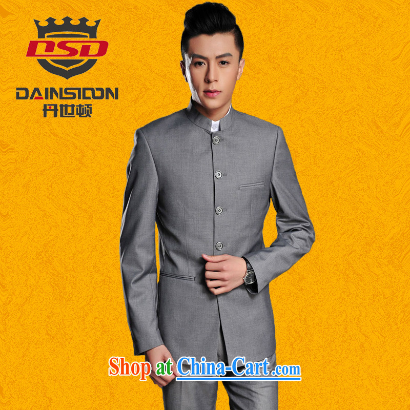 Dan's _DAINSIDON_ Men's smock Youth Chinese solid-colored Chinese, who wore suits leisure Students National decorated in gray suit smock XXXL