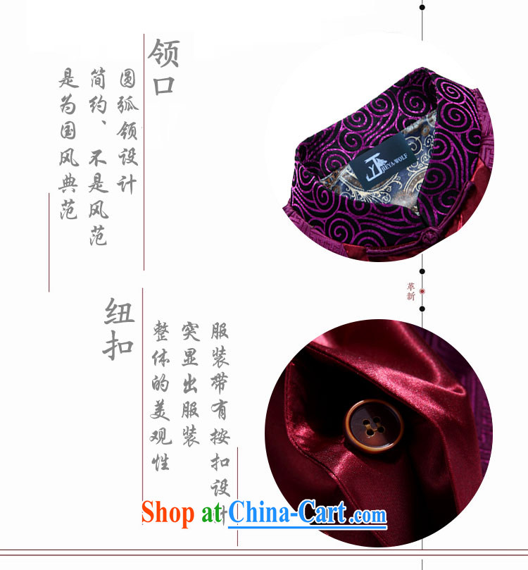 Jack And Jacob - Wolf JEYA - WOLF Chinese men's T-shirt jacket men Tang mounted spring loaded leisure silk scarves, 170 gold/M pictures, price, brand platters! Elections are good character, the national distribution, so why buy now enjoy more preferential! Health
