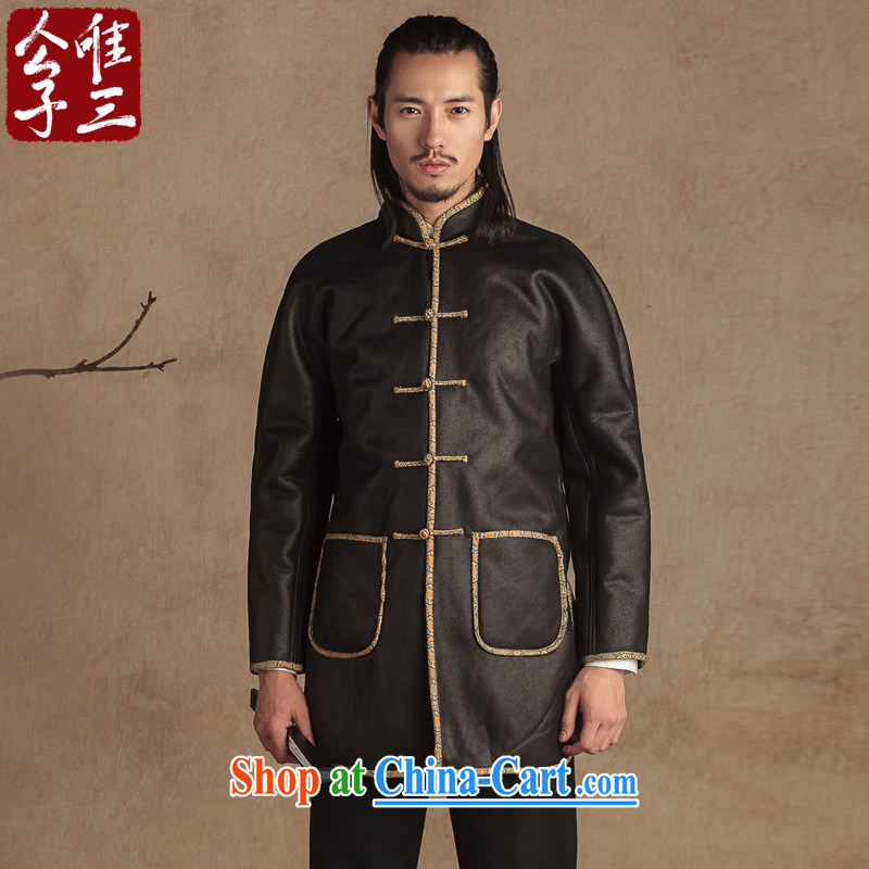 Only 3 chinese dried to leather jacket parka brigades