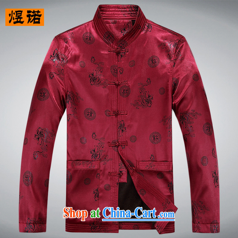 Become familiar with the Chinese men's T-shirt, thick Ethnic Wind load father winter 2014 New, Old men Tang jackets men's casual red 190